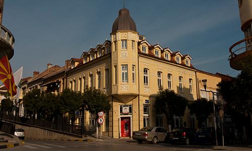 """Хотел """"Српски краљ"""" - Струмица"""