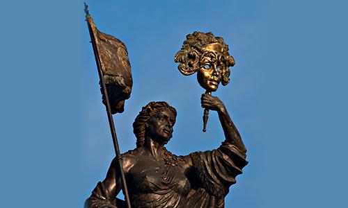 "Monument ""A masked Strumichanka"" - Strumica"