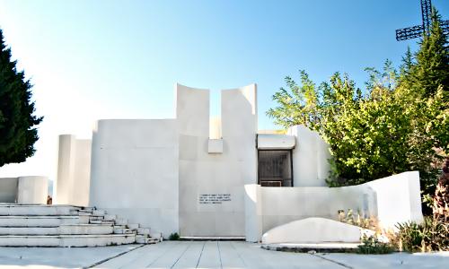 Memorial ossuary - Strumica